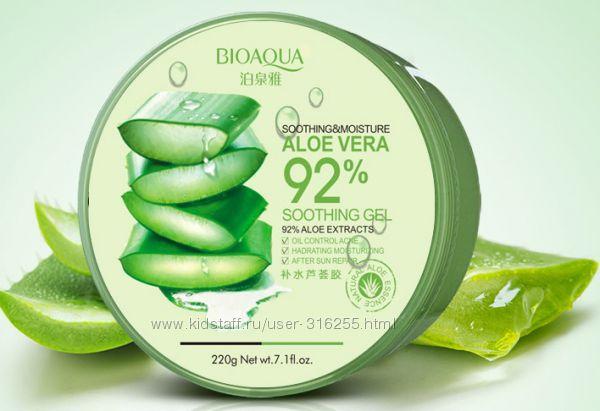Bioaqua Aloe Vera, Сыворотки, Бальзам для губ