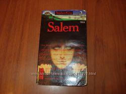 Продам книгу Стивена Кинга Salem на французском яз.