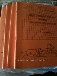 метод рекомендации математика Росток