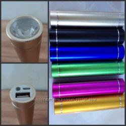 Автономная портативная USB зарядка power bank 2600mAh 0, 5A с фонариком