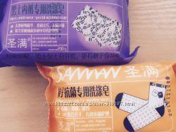 Антибактериальное мыло для стирки биофотонных изделий 200 г