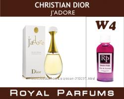 J&acuteadore w-4 Lanvin Eclat w-93 наливная парфюмерия Royal Parfums