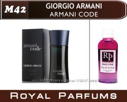 Armani Code M-42 Парфюмерия на разлив оригинальные брендовые ароматы