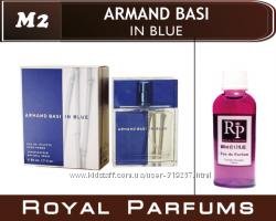 Armand Basi Chanel Allure Lacoste Calvin Klein Armani  парфюмерия на разлив