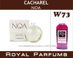 Оригинальная стойкая брендовая парфюмерия на разлив Рояль Парфюмс Франция