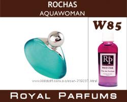 Rochas Оригинальная брендовая парфюмерия на разлив Рояль Парфюмс Франция