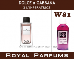D&G 3 L&acuteimperatrice Наливна парфюмерія чоловічі жіночі аромати  50 100 мл