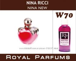 Nina Ricci Nina New Наливная парфюмерия  ассортимент 50мл100. Lancome Kenzo
