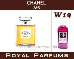 Наливная парфюмерия Chanel Dior Versace Paco Rabanne Kenzo