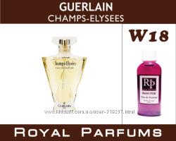 Guerlain Champs Elysees W 18  на разлив наливная парфюмерия брендовая