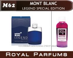 На разлив мужские женские ароматы Рояль Парфюмс
