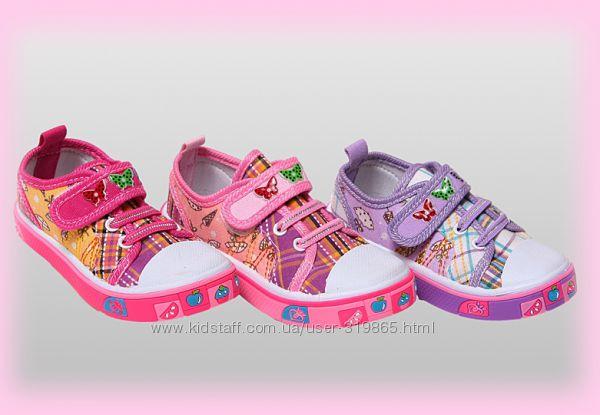 Оптом в новосибирске детскую обувь