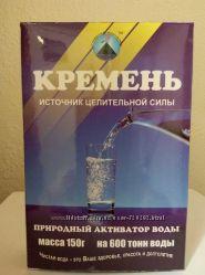 Кремень природный активатор воды 150г упаковка