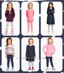 Новые лосины H&M, MOTHERCARE от 1, 5 до 10 лет