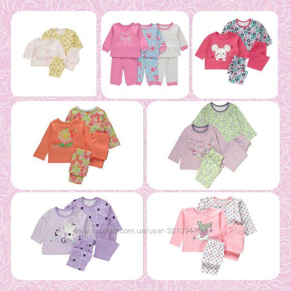 Новые пижамы для девочек на любой вкус GEORGE р. 6-9, 9-12, 12-18, 18-24мес