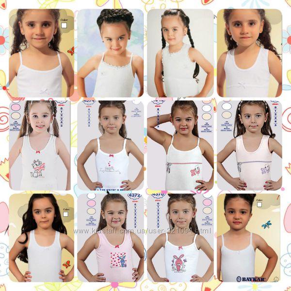 Новые майки  для девочек  Baykar р. 98-104 - 170-176