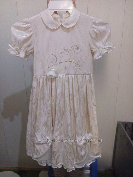 сдам нарядное платье на прокат на рост 110-122