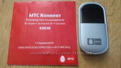 Роутер Huawei E5830 3G раздает на Wi-Fi