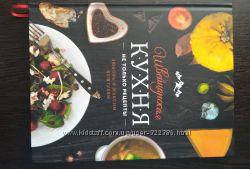 Книга Швейцарская кухня. Не только рецепты, продам