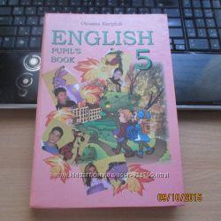 Учебник English 5 класс
