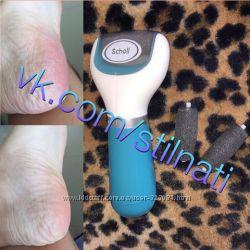 Электрическая пилка Scholl для пяточек педикюр уход за ногами пилочка Шоль