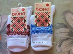 Дюна. Бонус носочки нарядные на девочек от 1 до 11 лет новое поступление