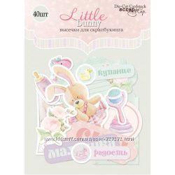 Высечки Little Bunny от Scrapmir, 40 шт.