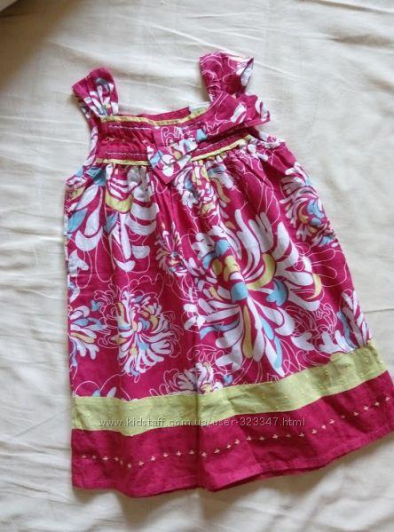 нове платтячко f&f р80-86