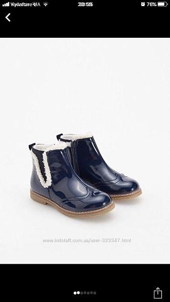 Деми ботинки reserved 32