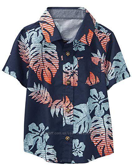 Рубашка для мальчика 5-6, 6-7 лет Crazy8
