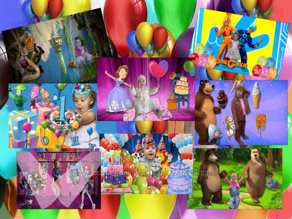 Услуги для праздника вашего ребенка мультяшный клип, фотофильм