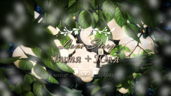 Love story на свадьбу, Видеоподарок признание в любви  на свадьбу
