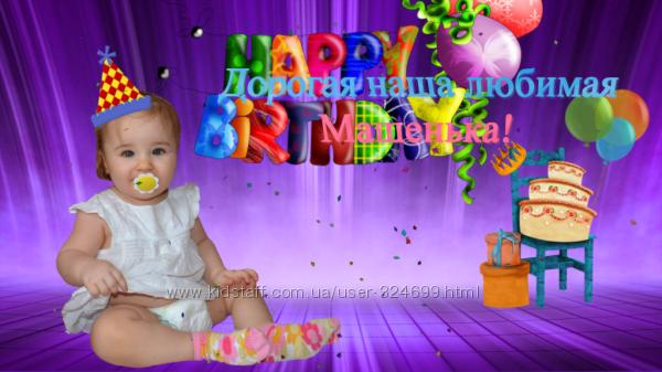 Поздравления на казахском языке 1 годик