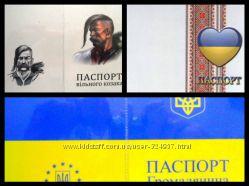 Патриотические обложки на паспорт и брелки