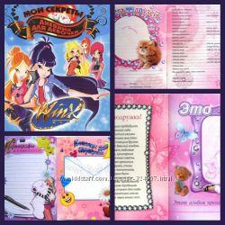 Дневник для девочек Мои секреты Винкс