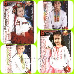 Викрійки дитячих вишиванок для хлопчиків та дівчат