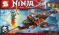 Конструктор Самолет Bela Ninja Ниндзяго SY528 246 дет