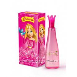 Принцесса Душистая вода для девочек