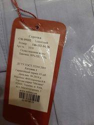 рубашка Милана размер 146-152 см, ворот 34