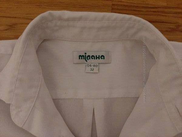 белая рубашка Милана Рост 134-140, ворот 32.