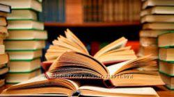 Обменяю книги на Ваши предложения