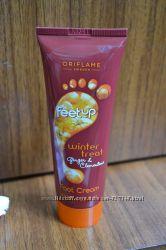 Крем для ног с ароматом мандарина и имбиря Зимняя забота