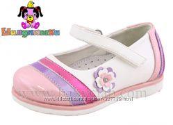 Детская обувь Шалунишка. Ортопедические туфли р. 19-23