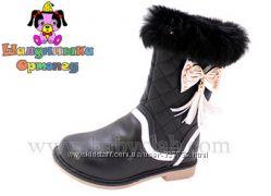 Зимние ботиночки  Шалунишка  7440, 7439, для девочек
