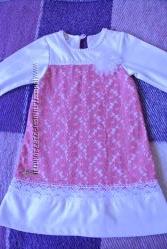 Платье для вашей принцессы НОВОЕ