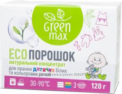 Экопорошок натуральный концентрат для стирки ДЕТСКИХ вещей Green Max