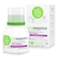 ЕСОконцентрат натуральный кислородсодержащий для отбелив от пятен Green max