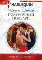 Любовные романы. 3 в 1.