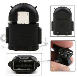 Micro USB OTG переходник в форме андроид робота