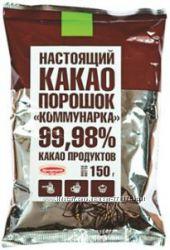 Белорусское какао 150 грамм Комунарка